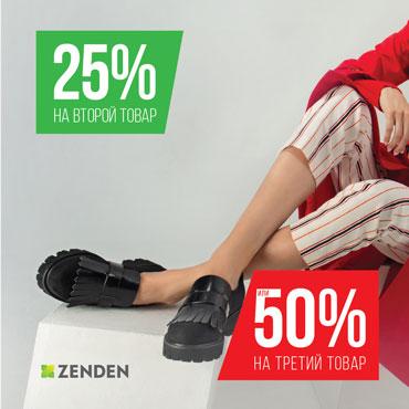 Zenden Интернет Магазин Спб Официальный Сайт
