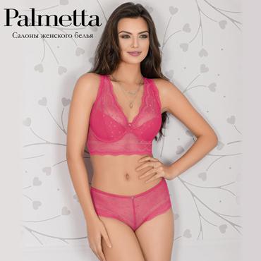ec1846089 Выгодный летний шопинг с Palmetta