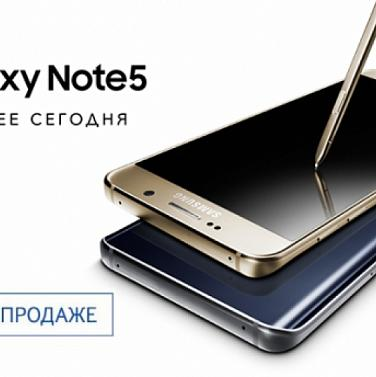 Предзаказ Samsung Galaxy Note5 начался!