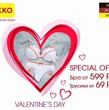 Valentine's Day в Takko Fashion