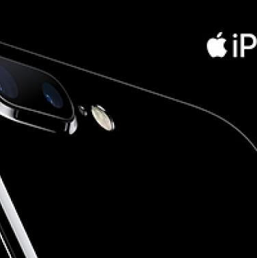 Старт продаж iPhone 7 и iPhone 7 Plus